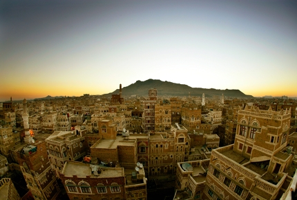 Sana'a is one of the most striking cities on Earth